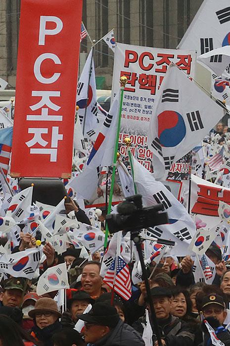 """박근혜 측, 마지막까지  """"끔찍한 사태"""" """"내전"""""""