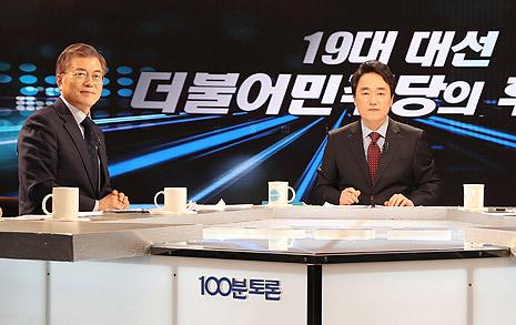 """문 """"MBC 무너졌다""""에  MBC, 뉴스로 융단폭격"""