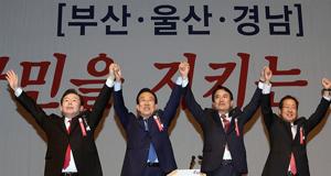 """홍준표  """"문재인은 노무현 아바타"""""""