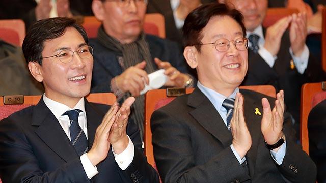 안희정-이재명, 지방분권형 헌법개정 촉구대회 참석