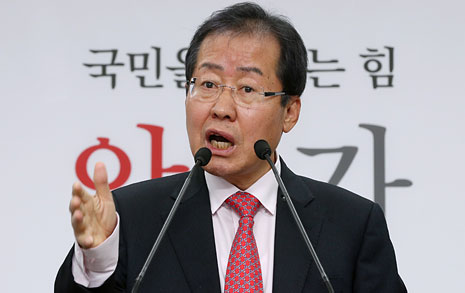 """홍준표 """"박근혜 정권, 세월호에 이용당했다"""""""