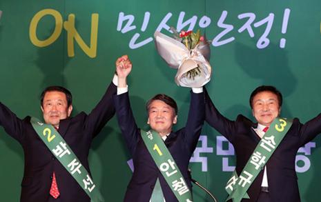 '녹색돌풍' 경험 국민의당 호남서 첫 투표함 연다