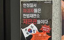 사상검증에 스티커까지  삼성동 자영업자 '울상'