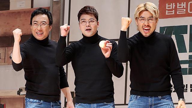 '잡스' 박명수-전현무-노홍철, 직업 파헤치는 쓰리잡스