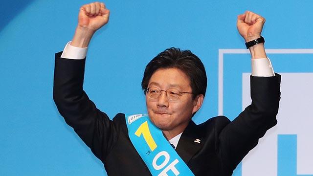 유승민, 바른정당 대선후보 확정