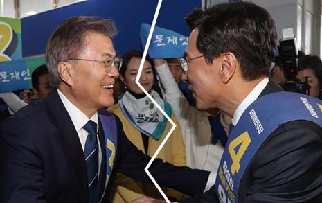 문재인은 '다지기'  안희정은 '흔들'