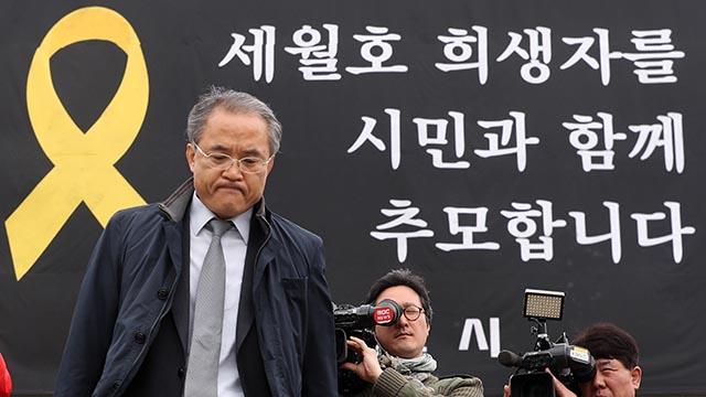세월호 선체조사위원장 내정된 김창준 변호사