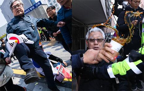 박 지지자들, 기자에게  발길질-뜨거운 커피 뿌려