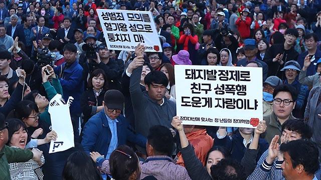 홍준표 유세 기습 시위 펼친 청년들