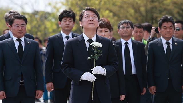 안철수 후보, 고 노무현 대통령 묘소 참배
