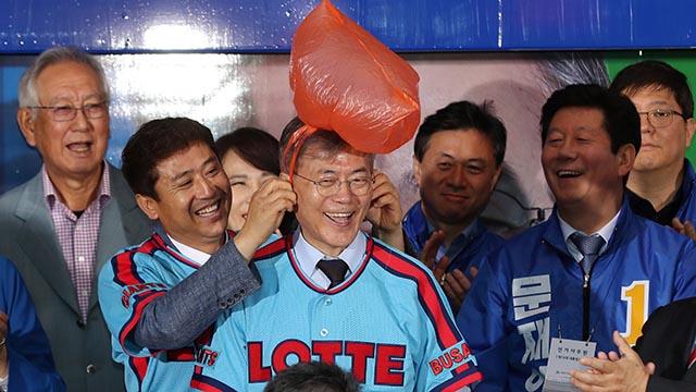 롯데 '봉다리' 뒤집어 쓴 문재인