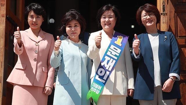 문재인-박원순-이재명-안희정 부인, '1번 지지 부탁드려요'