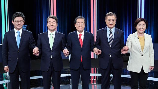 선관위 1차 TV토론 참석한 대선후보들