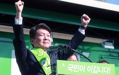 안철수, 25일 일정은  딱 하나 'JTBC 토론회'