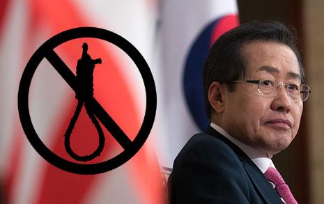 """홍준표 """"사형을 안 하니  흉악범이 너무 날뛴다"""""""