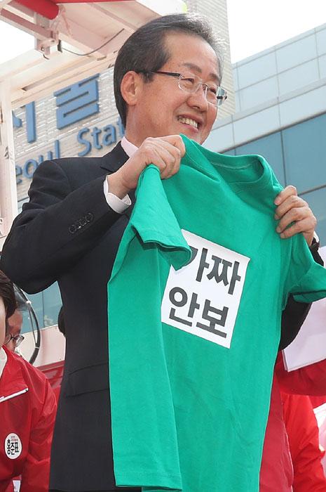 홍준표 '대란대치'  갈수록 '소란소치'
