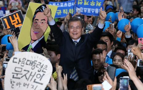 '문제의 그곳' 다시 선  문재인, 이번에는?