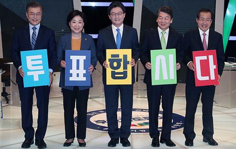 """""""홍 지지해도 촛불 참석""""  청년 당원이 본 대선 후보"""