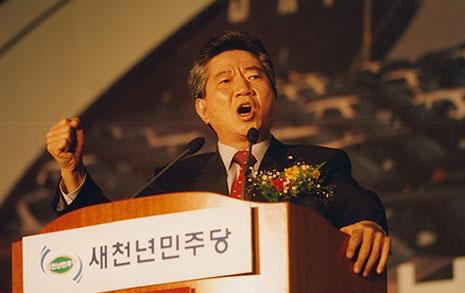 몰래 만든 영화 <노무현입니다>  첫 상영장 눈물바다