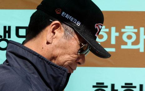 김성근 해임  한화의 '감독 잔혹사'