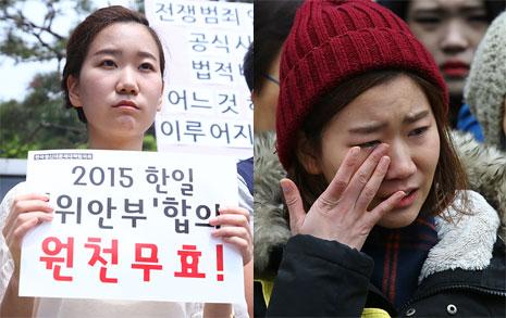 소녀상 지킴이  김샘씨에 벌금형 선고
