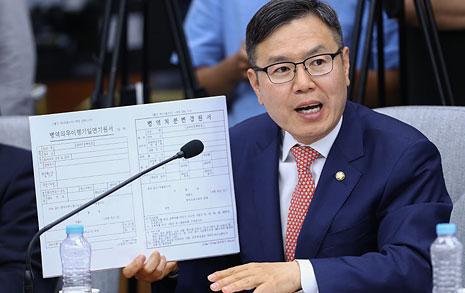 검증 안된 '문자제보'로  이낙연 공격한 한국당
