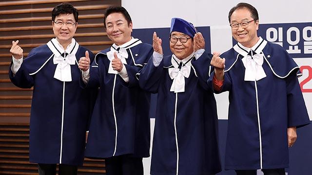 '세모방' 합쳐서 방송경력 195년