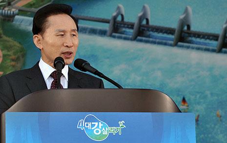 """""""4대강 사기극 주도한  이명박, 가장 큰 책임져야"""""""