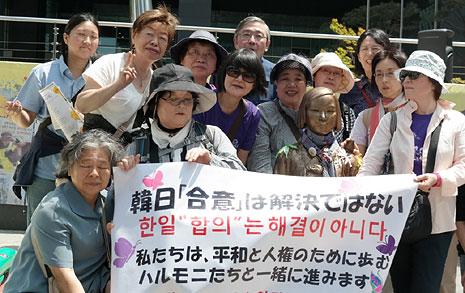 """한국 찾은 일본인들 """"일본 국회 앞에 소녀상 세워야"""""""