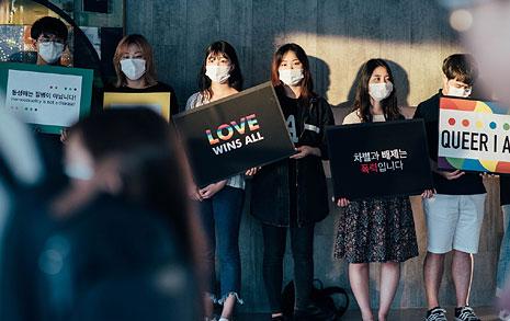 """""""동성애 독재가 퍼진다""""  '동성애 혐오' 대학 강연"""