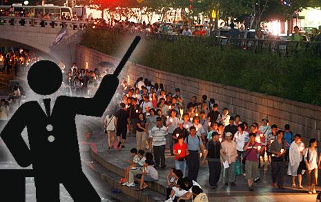 초등생 앞서 '촛불시민'  비하한 국가보훈처 강사