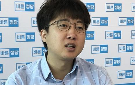 """""""문재인 정부, 공약 수정시 태도 중요"""""""