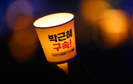 박근혜 몰아낸 분노·불안  환희, 208일의 기록