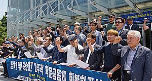 """""""영남대 법인 박근혜 관련 인사 물러나야"""""""