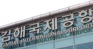 공항 용역업체 간부,  비정규 '취업 사례' 논란