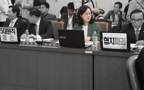 """국민 배신 안 했다는 한국당 의원  """"외롭다, 출당시켜 달라"""""""