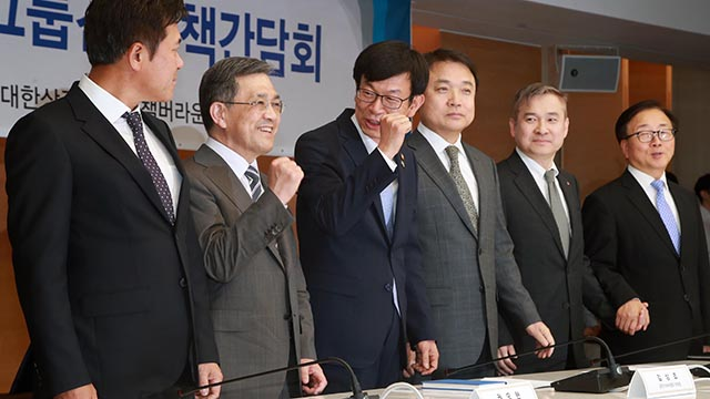 """'4대재벌' 만난 김상조 """"기업인 스스로 모범사례 만들어달라"""""""
