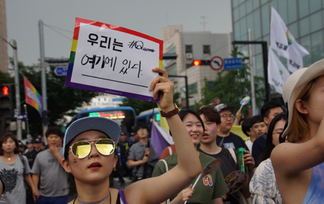 대구에서 퀴어축제 열려  '자긍심의 퍼레이드'
