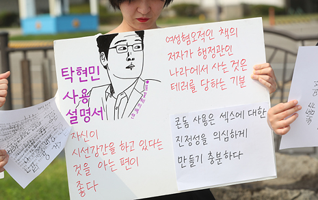 '탁현민 지키기' 문 대통령 지키는 길 아냐