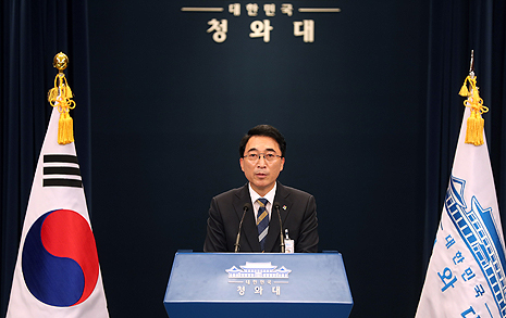 법무부 장관에 '강경파'  박상기 교수 지명