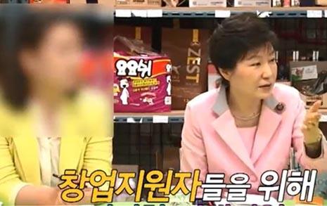 """'문준용 조작' 이유미  """"박근혜 따뜻"""" 과거 영상"""