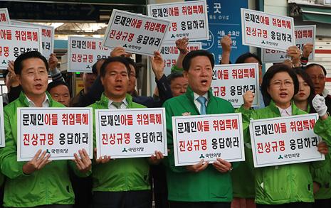 """국민의당의 '5월 5일' """"시체는 하나뿐 모두 범인이라고"""""""