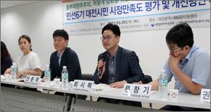 대전시민 50.9%,  권선택 민선6기 시정 '부정적'