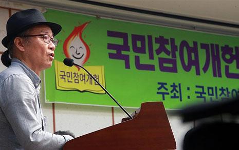 """""""87헌법, 전두환 패거리  참여한 것... 다 갈아엎자"""""""
