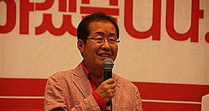 """홍준표 """"박근혜 탄핵은 국정 잘못한 벌 받는 것, 출당 논의"""""""