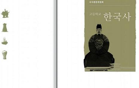'국정교과서 제작' 3명  해외 '요직'으로 보냈다
