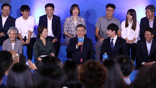 문재인 정부 출범 100일 '대국민 토크쇼'