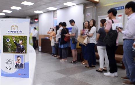 '문재인 우표첩' 빼돌린 황당한 우체국