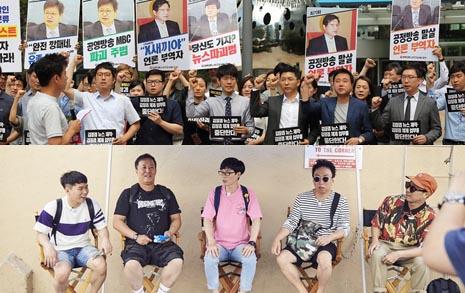 MBC 파업 초읽기...  <무도> 결방, 이번엔?