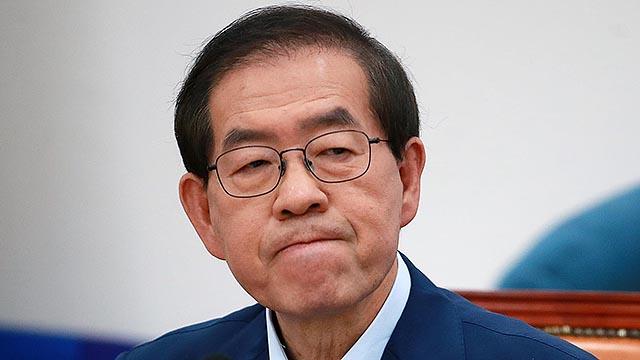"""박원순, 국정원 제압문건 """"이명박 전 대통령 고소·고발하겠다"""""""